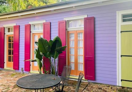 New Orleans Garden District King Cake Cottage