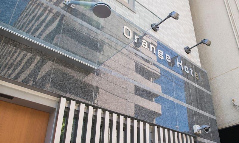 402 Orange Hotel  大床房 恵美須町駅通天閣徒步1分以内 心斋桥坐车2分钟