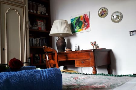 La camera Burano - Mirano - B&B/民宿/ペンション