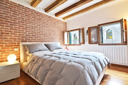 Residenza Misericordia - Venezia - Apartment