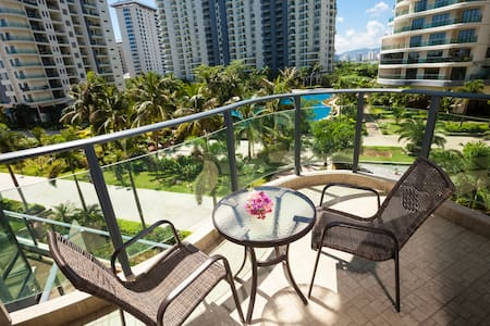 Garden View Room - Sanya - Apartament