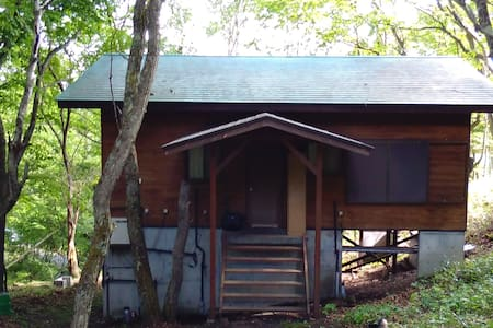 "Private Cottage in a beautiful Forest ""Opening"" - Chino-shi - Vila"