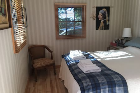 Private Berkeley Hills/Kensington guesthouse - Kensington - Other