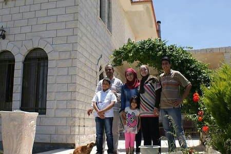 Al-Mardawi Guesthouse - Loftlakás