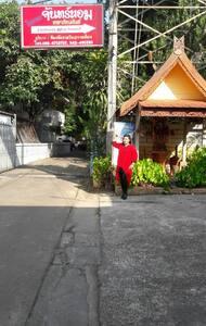 จันทร์หอมอพาร์ทเมนท์ - Tambon Nai Mueang