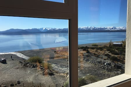 Boutique Place on the lake - San Carlos de Bariloche - Apartment