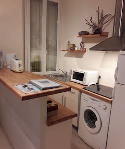 Appartement de deux pièces au centre de CANNES - Cannes - Apartmen