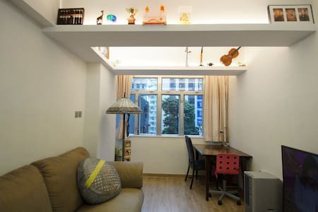 Modern apartment in superb, secure location. - 香港 - アパート