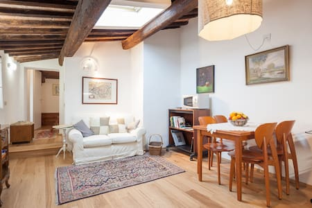 Cosy Apartment in Vicenza - Vicenza - Apartment