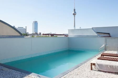 Cool Loft with Pool in Berlin Mitte - 柏林 - 公寓