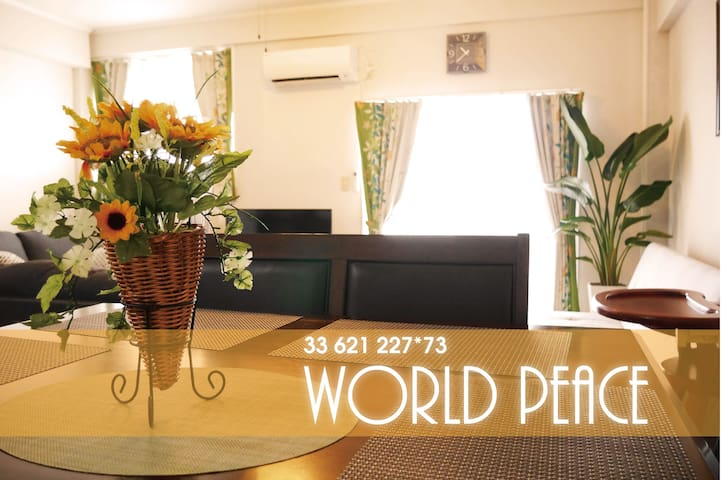 World Peace Okinawa Widely Comfortable Cheap