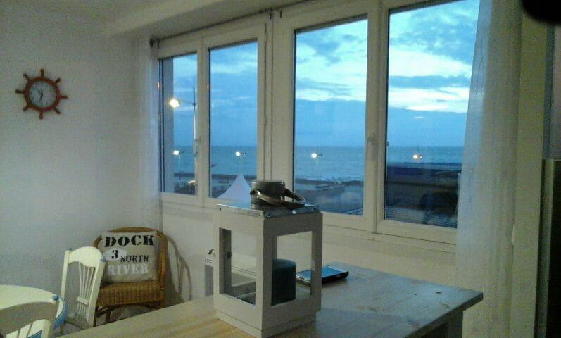 Meublé face à la mer, 2 étoiles pour 4 personnes - Le Tréport - Apartment