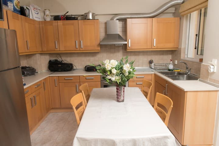 Nice apartment with easy access to the city center