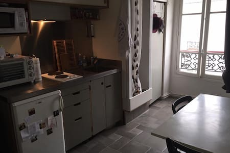 Appartement Montmartre Meg - Paris - Apartment