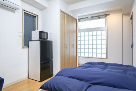 SA1 ☆ Osaka ☆ Dotonbori Namba 10min by walk - Appartement