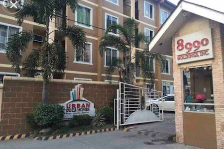 Condo for Rent + Car Package (Inquire now)