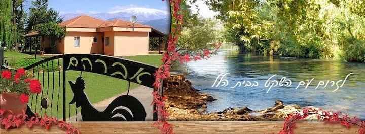 Pina-Baemek Studio  2, Beit Hillel Upper Galilee