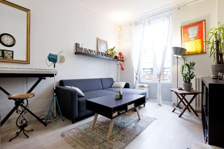 Apartment in the center of Paris - Paris