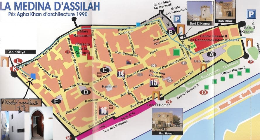 Al Andalus Apartments - Asilah - Appartement