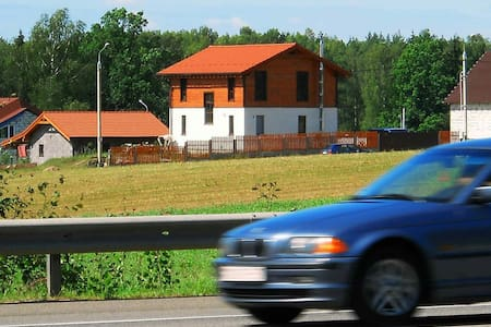 Усадьба Зелёный Дуб, 35 минут до центра Минска