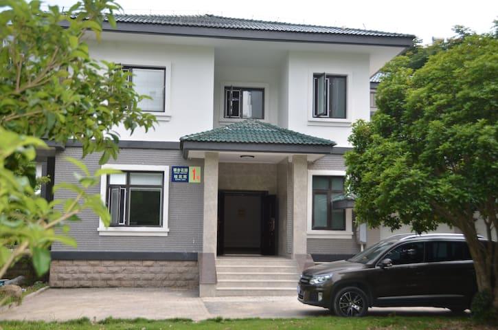 [桂花苑]1号  独栋别墅 度假 近九华山