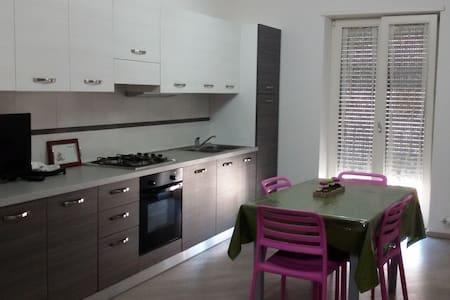 Appartamento Centrale Iris