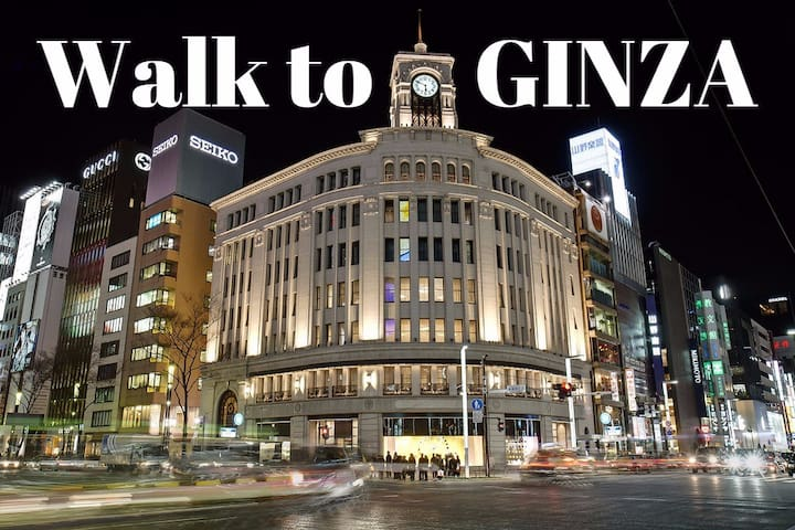 Walk to Ginza! Quiet and clean studio. 4pax SH12