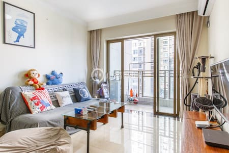 Cozy Room In Warm Apartment At CBD Global Internet - Guangzhou