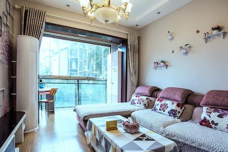 【悠家】海棠公园︱昌州故里︱香国古城︱温馨两居室
