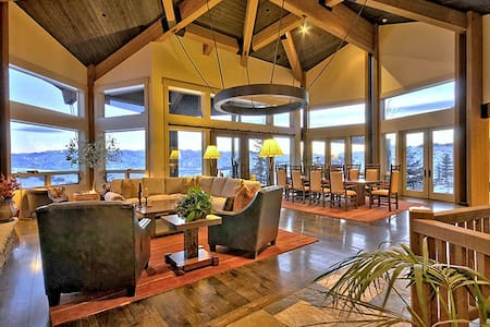 Mountain Panorama + Concierge Services - Park City - House