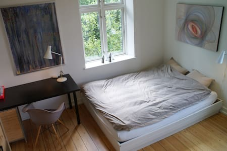 Stay comfortable near the city and university - Townhouse