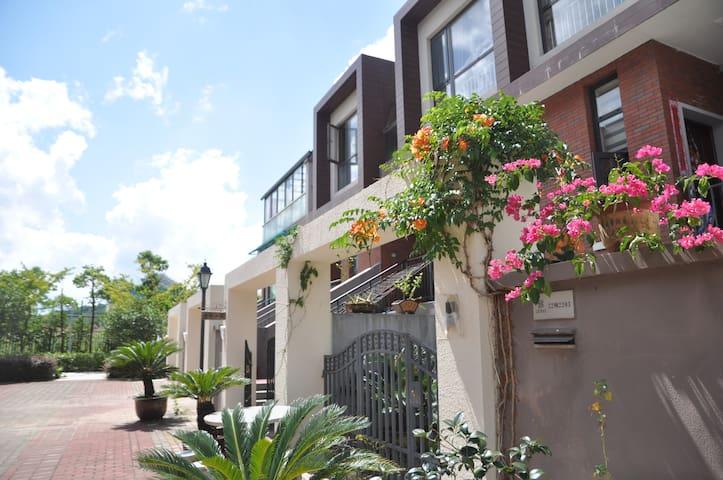 朱家尖采薇小筑度假别墅近普陀山近南沙 - Zhoushan - Complexo de Casas