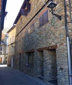 Apartamento Esterri D'Aneu - Esterri d'Àneu - Kondominium