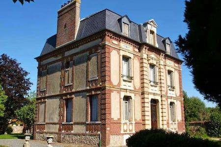 Petit Manoir Normand - Saint-Symphorien - Lain-lain