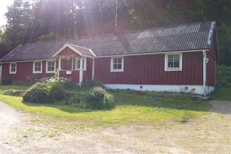 Mysigt rum i naturskön idyll - Dagsås - Gästehaus