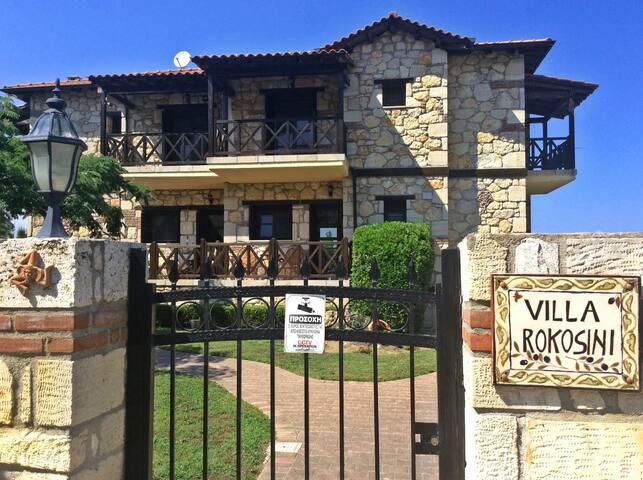 Villa Rokosini