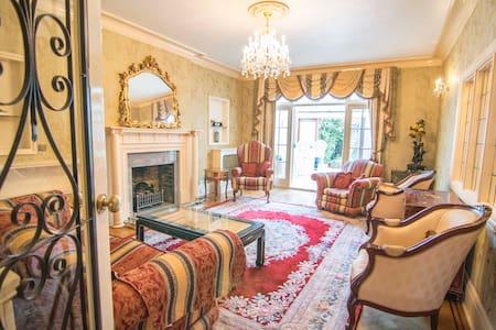 Luxury room in Ealing - London - London