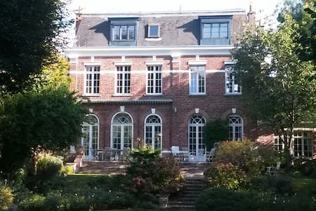 Calme et verdure,maison de maître à Croix - Croix - Casa