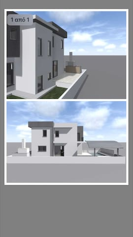 Kitsios Village House with Private Pool No.2 - Protaras - Huis