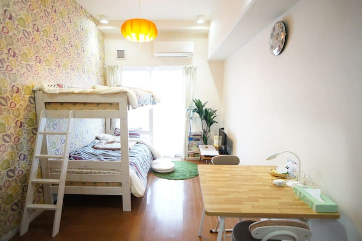 LUXUARY SOCIAL APARTMENT IN SHIKOKU - Matsuyama - Appartement
