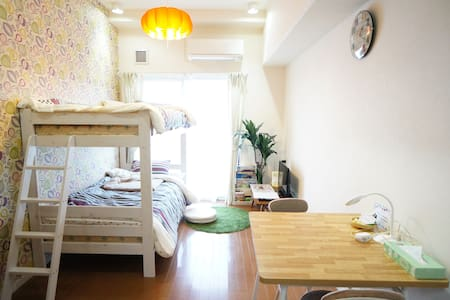 LUXUARY SOCIAL APARTMENT IN SHIKOKU - Matsuyama - Lejlighed