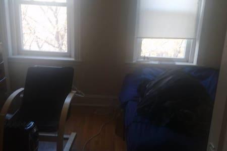 交通便利 经济实惠的公寓单间。 - Boston - Apartment