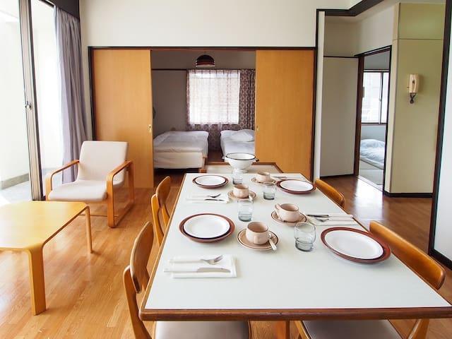 Center of Tokyo, 2LDK, near Hotel Chinzanso - Bunkyō-ku