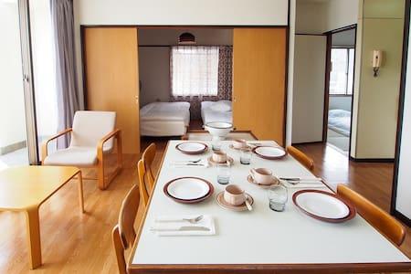 Center of Tokyo, 2LDK, near Hotel Chinzanso - Bunkyō-ku - Apartment