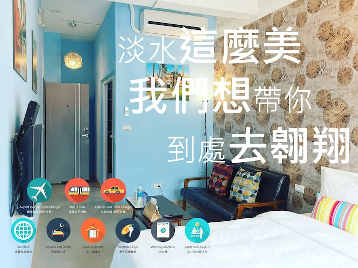 Tamsui Old Street cosy place with bathroom (102)