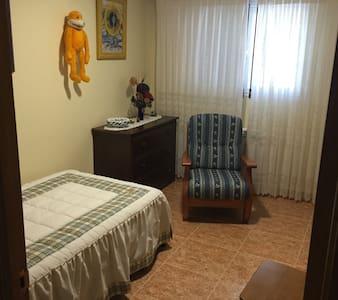 Casa pueblo habitación wifi - Ourense  - House