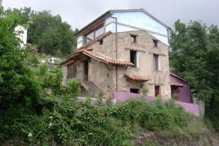 IL CENTRO Country house up 8p - Lamezia Terme - 独立屋
