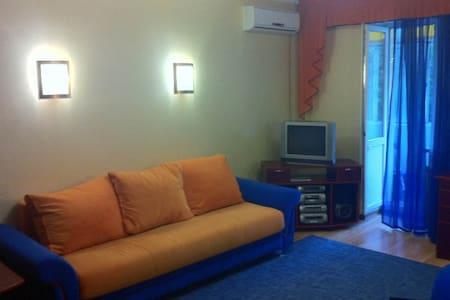 Dzerg2 - Donets'k - Appartement