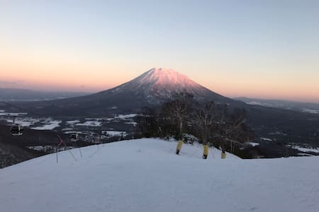 Noyuki Academy Backpackers① - Niseko-chō