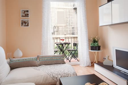 Beautiful apartment next to rambla poble nou - Barcelone - Appartement